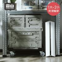【日本霜山】工業風耐重摺疊收納箱1大箱+2小箱三件套組-附滑輪托盤架1入 (工業風 收納箱)