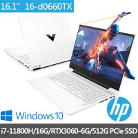 【HP 惠普】光影V16 Victus 16-d0660TX 16吋電競筆電(i7-11800H/16G/512G SSD/RTX 3060-6G/Win10)