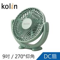 Kolin歌林9吋超薄DC馬達USB電扇KF-HC300