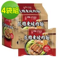【台酒TTL】花雕東坡肉泡麵 3入/袋(200G/入)x4 (共12包)