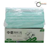 【CSD中衛】中衛成人醫療防護口罩  一級口罩 綠色 三層 台灣雙鋼印 MD+MIT 薄款 外耳繩 CSD鋼印