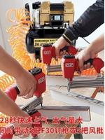 鐵成無刷變頻永磁空壓機便攜小型無油靜音木工噴漆工業級噴漆王 mks 全運 清涼一夏钜惠