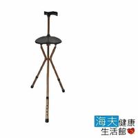 【建鵬 海夫】JP-591可調式拐杖椅