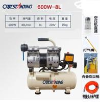 空壓機奧突斯空壓機無油靜音空氣壓縮機空壓機小型靜音無油氣泵空壓機