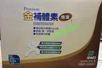 永大醫療~4盒免運~補體素系列~金補體素 慎選1 蛋白質管理配方 ~45g/包~30包/盒 ~750元 ~可以搭配益富 易能充、三多LPF(低蛋白)、亞培 腎補納 喔!!~~