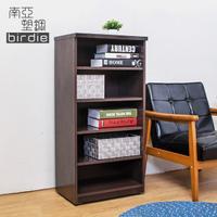 【南亞塑鋼】1.6尺開放式五格收納櫃/置物櫃/鞋櫃(胡桃色)