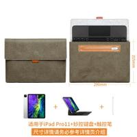 平板收納包 適用iPad內膽收納包11寸pro12.9筆槽air4/3妙控鍵盤袋pad電腦手提2021Matepad 10.8/12.8平板保護套