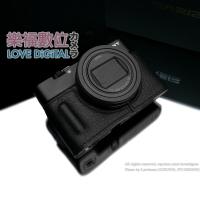 【樂福數位】免運 韓國GARIZ 新版 Sony rx100M7 七代 RX100 VII 真皮 相機套 公司貨 皮套