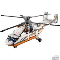 現貨 樂拼20002 獅王牌180095 雙槳運輸直升機 科技系列 LEGO-42052同款