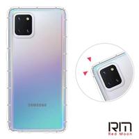 【RedMoon】三星 Galaxy Note10 Lite 6.7吋 防摔透明TPU手機軟殼