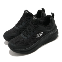【SKECHERS】休閒鞋 D Lux Walker 微增高 女鞋 健走 記憶型泡棉鞋墊 緹花網布 透氣 黑 銀(149023BBK)
