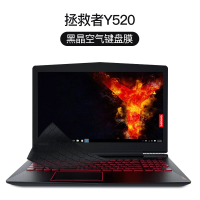 鍵盤膜 2021R7000P鍵盤膜R9000P筆記本Y9000P電腦Y9000K鍵盤Y7000保護膜X貼R720全覆蓋【PKS2977】