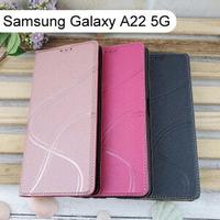青春隱扣皮套 Samsung Galaxy A22 5G (6.6吋) 多夾層