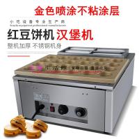 電熱24孔紅豆餅機不粘鍋圓餅機雞蛋漢堡機商用烤餅機臺灣車輪餅機