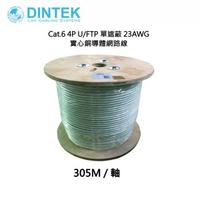 【DINTEK】Cat.6 4P U/FTP 單遮蔽 23AWG 實心銅導體網路線 305M(UL驗證)