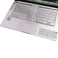 【Ezstick】ASUS Vivobook S14 S403 S403FA 奈米銀抗菌TPU 鍵盤保護膜(鍵盤膜)