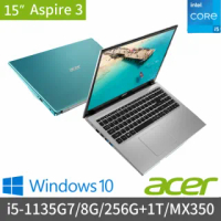 【Acer 宏碁】A315-58G 15吋 雙碟獨顯筆電(i5-1135G7/8G/256G+1T/MX350-2G/win10)