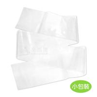 來而康 尿袋 長條塑膠袋 每節 9 x 80 每包約30入 10包販售