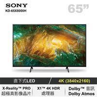 【福利品A】 SONY 65型4K聯網LED電視 KD-65X8000H