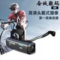 🔥免運🔥聯想LX918頭戴式智能數碼攝像機4K運動相機高清錄像戶外騎行滑雪