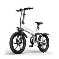 【iFreego】M2電動折疊自行車 20吋胎 三段騎行模式七段無電變速系統(腳踏車 電動車 折疊車 自行車)