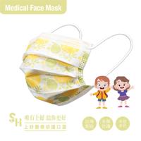 【上好生醫】兒童|柚子玉兔|50入裝 醫療防護口罩