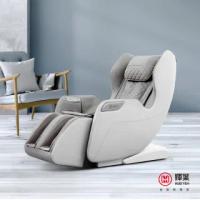 【輝葉】WULA超有力小沙發按摩椅(HY-3068A)
