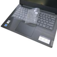 【Ezstick】Lenovo IdeaPad S145 14 IWL 奈米銀抗菌TPU 鍵盤保護膜(鍵盤膜)