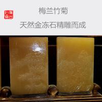【博古石齋】精雕金凍石(金田黃)梅蘭竹菊擺件套裝源產地批發