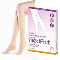 Medfirst 醫療彈性襪 小腿襪 220D 膚色 (S號~XL號)【杏一】