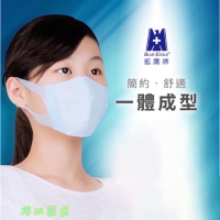 台灣製造 藍鷹牌 3D兒童口罩 立體防塵口罩 防護口罩 一體成形 立體口罩 耳掛 藍鷹口罩