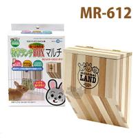 【領券滿額折50】《 日本Marukan》MR-612 原木製牧草架/天竺鼠兔子適用