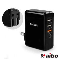 【aibo】Q33 高速QC3.0閃充3埠USB快充器(QC3.0x1+5Vx2)