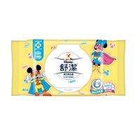 舒潔 兒童學習專用濕式衛生紙(40抽/包) [大買家]
