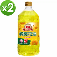 【泰山】100%純葵花油(2公升)x2瓶