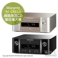 日本代購 空運 Marantz 馬蘭士 M-CR612 網路串流CD播放擴大機 組合音響 藍芽 AirPlay2 日規