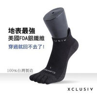 【XCLUSIV】銀纖維健康照護五趾船型襪-黑色(醫療級銀纖維的太空科技商品、永久抑菌消臭、吸濕排汗)