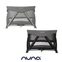 【nuna】SENA aire多功能嬰兒床-多色
