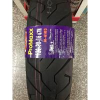 【油品味】瑪吉斯輪胎 MAXXIS M-6103 130/90-16 16吋胎 要訂貨