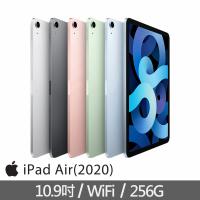 【Apple 蘋果】2020 iPad Air 4 平板電腦(10.9吋/WiFi/256G)