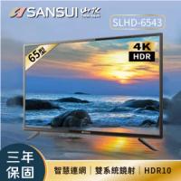【SANSUI 山水】65型4K 智慧連網液晶顯示器+聲霸組合(SLHD-6543+SSB-200)