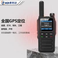 【免運】對講機 TID全國4G公網對講機GPS工作車隊網絡插卡手持對講機5000公里