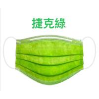 捷克綠【荷康🍀現貨不用等】 丰荷 🇹🇼台灣製造 醫療級成人平面 MD雙鋼印口罩 一盒50入