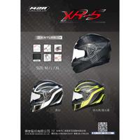 免運⚡原廠貨⚡M2R XR5 素色 碳纖維 碳纖彩繪 超殺價 全罩安全帽 m2r Carbon xr5 XR3 SP