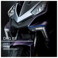 【SYM三陽機車-鋐安車業】DRG BT/113000起
