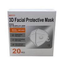 3D口罩 FFP2口罩 20個/盒(外盒瑕疵破損)