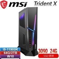 MSI微星 MEG Trident X 11TJ-1688TW 電競桌機 RTX3090