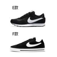 【NIKE 耐吉】慢跑鞋 經典復古鞋 女 大童 E-CN8558002 F-CZ0294001 G-DA5380109 H-CJ3816011