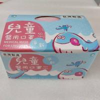 淨新 兒童 小臉成人 淡色 三層平面 醫用口罩  台灣製造 一盒50入盒裝