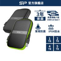 SP A60 1TB 2TB 4TB 5TB 2.5吋 外接硬碟 行動硬碟 硬碟 HDD 軍規防水 廣穎